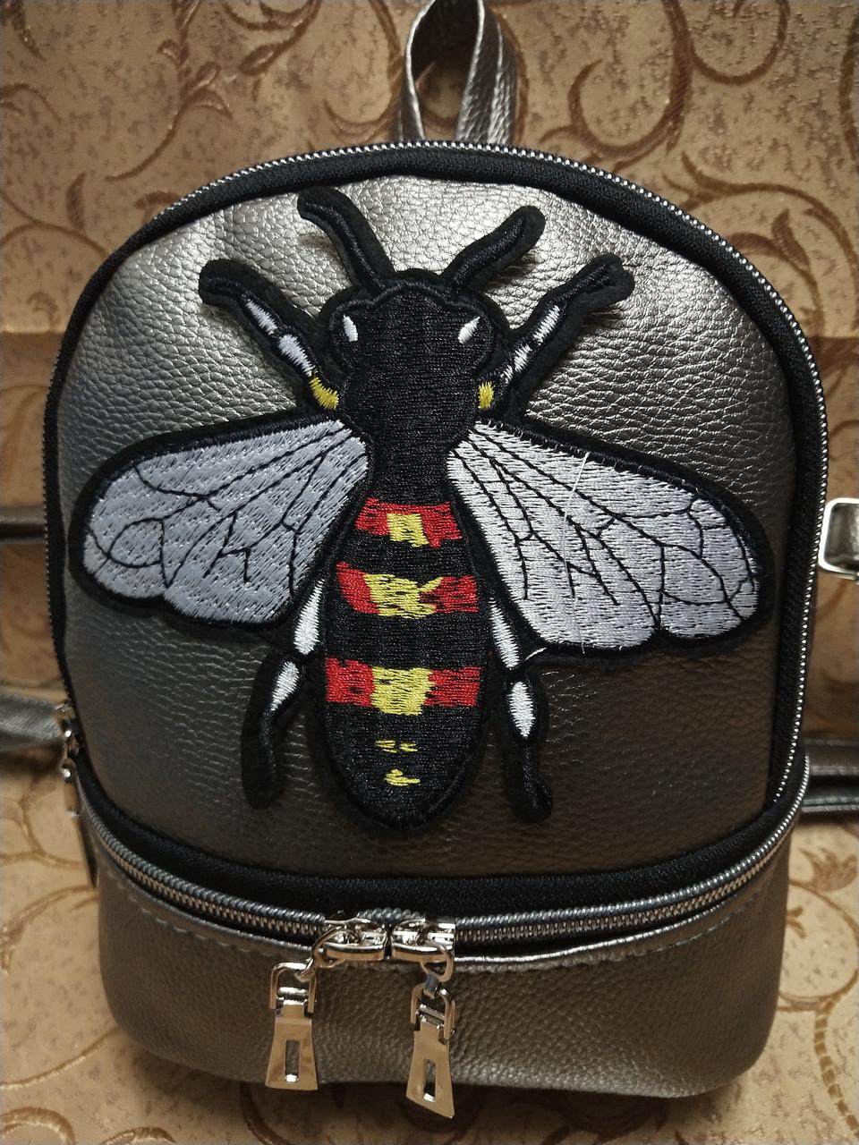 Женский рюкзак GUCCI искусств кожа качество городской стильный Популярный только опт