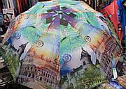 Зонт женский полуавтомат ( спицы на карбоне  )