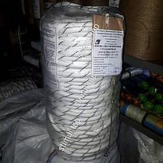 Веревка страховочная спасательная 10 мм х 100 м высокопрочная (Гродно Азот)