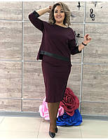Женский модный костюм ЛБ028(бат), фото 1