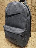 Рюкзак NIKE мессенджер 300D спорт спортивный городской стильный Школьный рюкзак только опт, фото 2