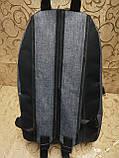 Рюкзак NIKE мессенджер 300D спорт спортивный городской стильный Школьный рюкзак только опт, фото 5