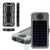 Power Bank Solar SOL-5 15000 mAh серый