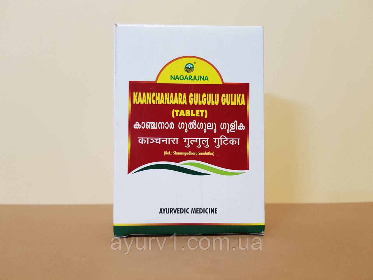 Канчнар Гуггул Гулика Нагарджуна (Kaanchanaara Gulgulu Gulika Nagarjuna) / 100 таб