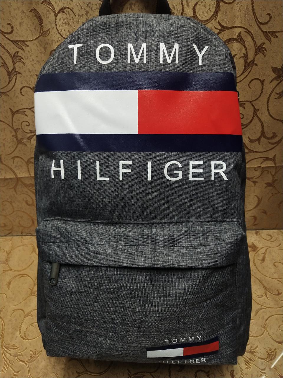 Рюкзак tommy Томми мессенджер 300D спорт спортивный городской стильный Школьный рюкзак только опт