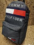 Рюкзак tommy Томми мессенджер 300D спорт спортивный городской стильный Школьный рюкзак только опт, фото 2