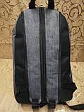 Рюкзак tommy Томми мессенджер 300D спорт спортивный городской стильный Школьный рюкзак только опт, фото 4