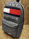 Рюкзак tommy Томми мессенджер 300D спорт спортивный городской стильный Школьный рюкзак, фото 2