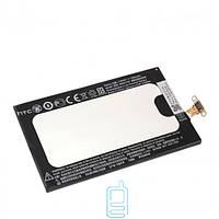 Аккумулятор HTC BM23100 1800 mAh 8X C620e AAAA/Original тех.пакет
