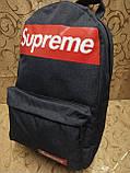 Рюкзак Supreme мессенджер 300D спорт спортивный городской стильный Школьный рюкзак только опт, фото 2