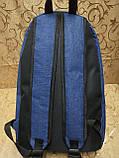 Рюкзак Supreme мессенджер 300D спорт спортивный городской стильный Школьный рюкзак только опт, фото 5