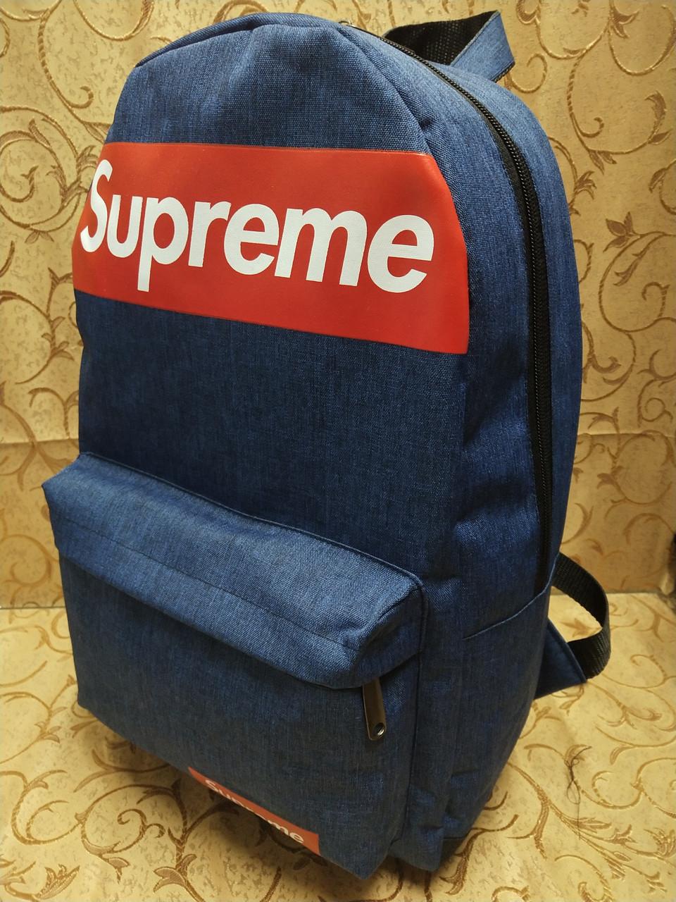 Рюкзак Supreme мессенджер 300D спорт спортивный городской стильный Школьный рюкзак только опт