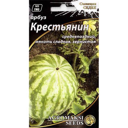 """Семена арбуза среднепозднего """"Крестьянин"""" (2 г) от Agromaksi seeds, фото 2"""