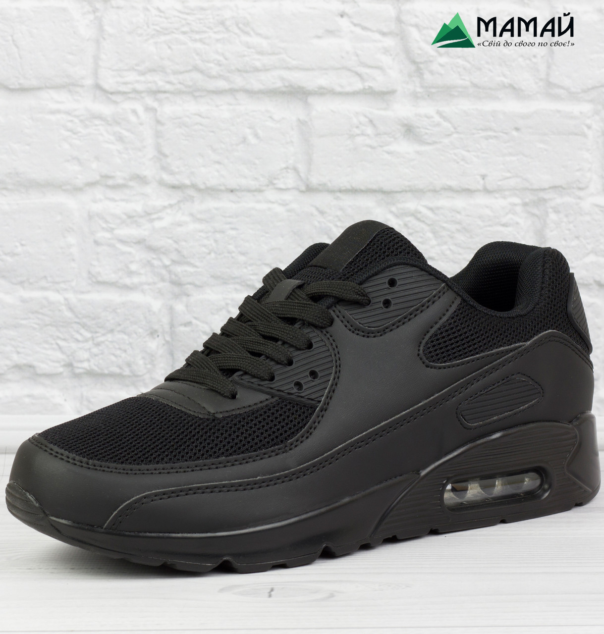 Кросівки Nike Air Max 36-46р унісекс репліка - Інтернет-магазин дешевого  взуття в 9cbaac5d1a24b
