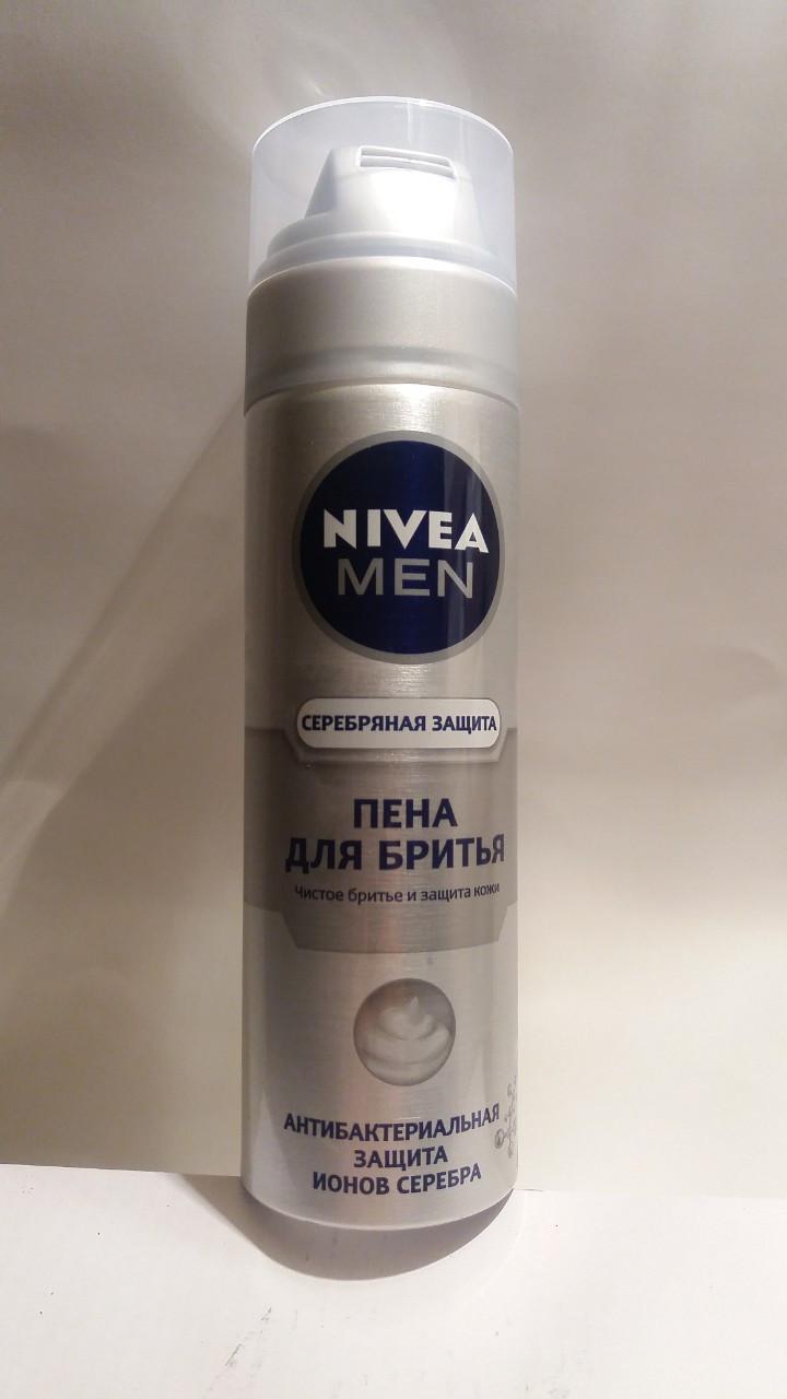 Пена для бритья Nivea Men Серебряная Защита