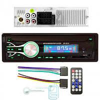 Магнитола SP-5215 ISO не съемная зеленая USB SD