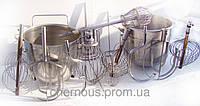 Вінчики до мішалок міксерів, виготовлення вінчиків під заказ