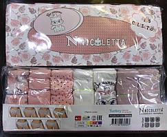 Набор детских трусиков неделек 7 штук Nicoletta Турция 2-3 года 40936