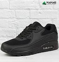 Кроссовки Nike Air Max 36-46р унисекс реплика