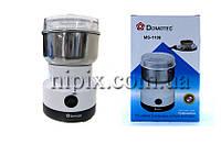 Электрическая мельница, кофемолка Domotec MS-1106