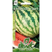 """Семена арбуза среднераннего """"Кримсон Свит"""" (1 г) от ТМ """"Велес"""""""