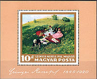 Угорщина 1966 живопис - блок - MNH XF