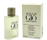 Парфюм мужской Giorgio Armani Acqua Di Gio Pour Homme Tester 100 ml