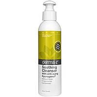 Успокаивающий уход c пикногенолом (молочко для лица) Derma E 175 мл