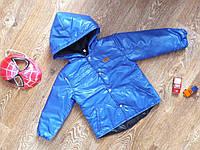 Детская куртка-ветровка 1-2 года, фото 1
