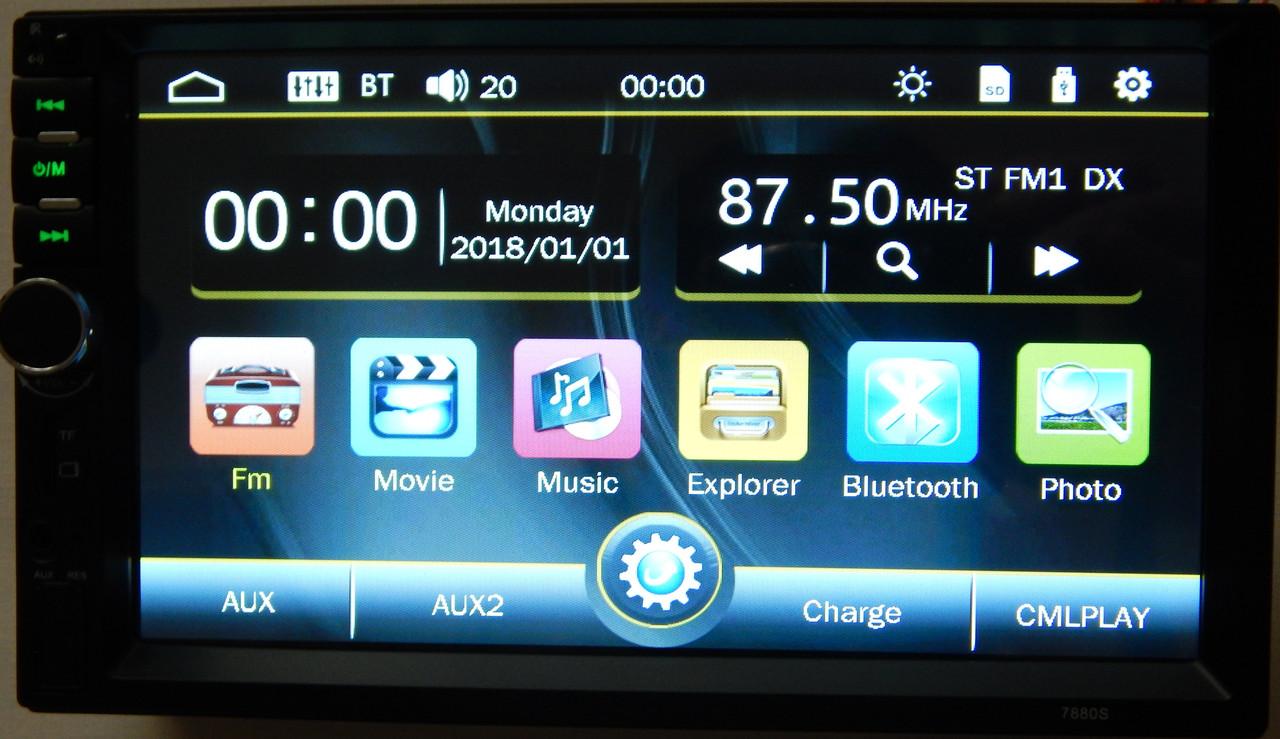 Магнітола автомобільна ZIRY 7880S 2din, сенсорний екран 7 дюймів