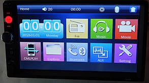 Магнитола автомобильная ZIRY 7010b 2din, сенсорный экран 7 дюймов