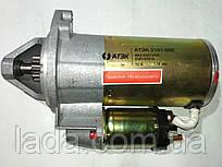 Стартер АТЕК ВАЗ 2101 - 2107, ВАЗ 2121 - 2123