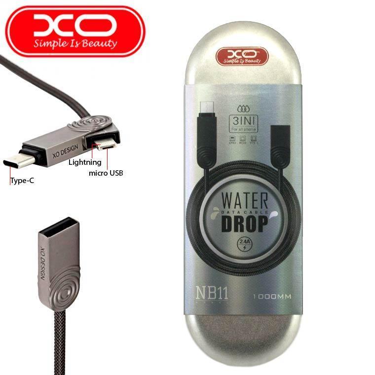 USB кабель  XO  NB11 3in1 lightning, micro USB, Type-C 1m серый (30146)