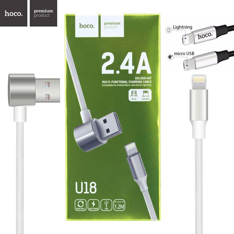 USB кабель Hoco U18 ″Multi-Functional″ 1,2m белый