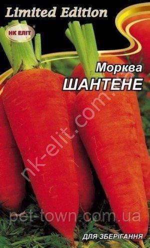 Морква ШАНТАНЕ 20г