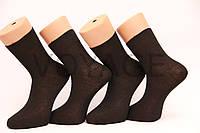 Носки мужские  гладкие стиль люкс Правильный выбор, фото 1