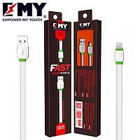 USB кабель EMY MY-445 lightning 1m белый