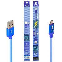 USB кабель King Fire XY-019 micro USB 0.2m синий