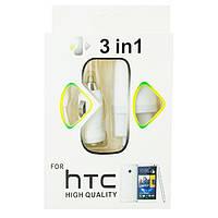 ЗУ HTC 3in1 сзу+азу+usb 5v 1000 mA white