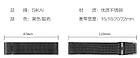 Ремешок SIKAI  миланская петля для Xiaomi AMAZFIT Bip / 20 мм Milanese миланская петля застежка Silver, фото 2