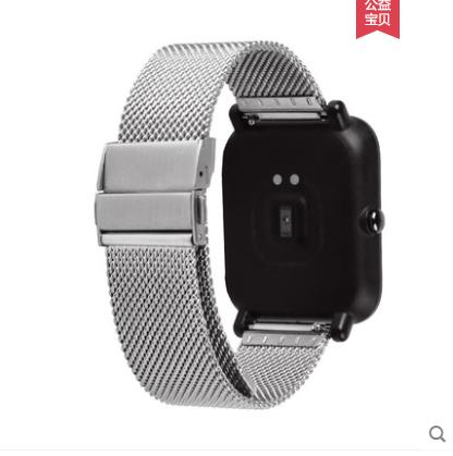 Ремешок SIKAI  миланская петля для Xiaomi AMAZFIT Bip / 20 мм Milanese миланская петля застежка Silver