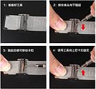 Ремешок SIKAI  миланская петля для Xiaomi AMAZFIT Bip / 20 мм Milanese миланская петля застежка Silver, фото 3