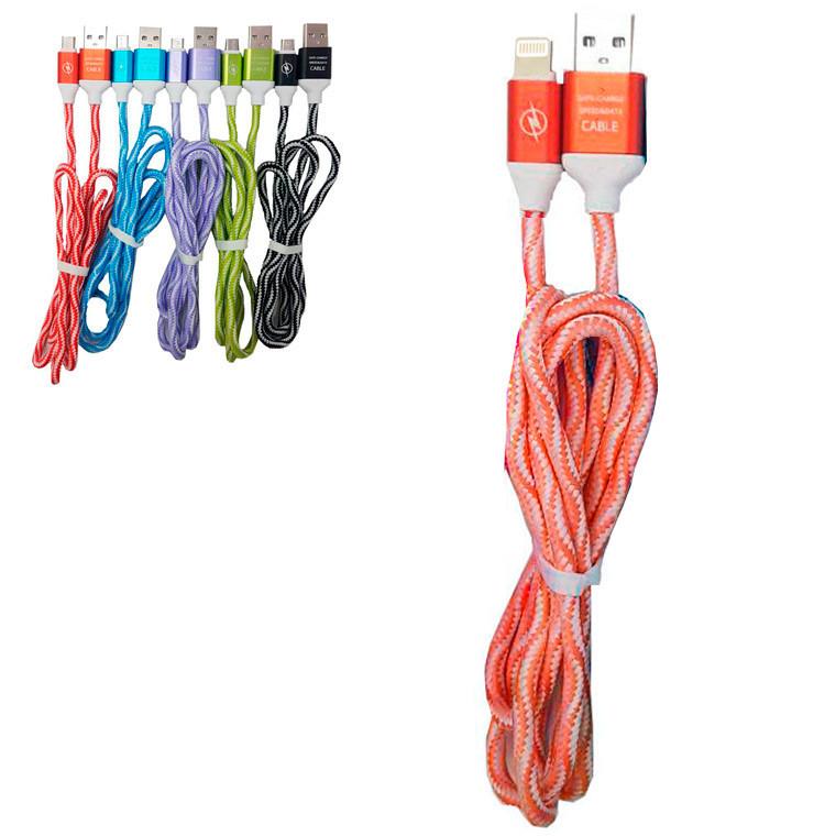 Кабель USB - Lightning (тканевая оплетка) 1m красный