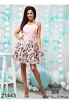 Розовое платье с пышной юбкой, фото 3