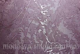 """Тканевые рулонные шторы """"Oasis"""" венеция (сиреневый), РАЗМЕР 47,5х170 см"""