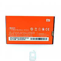 Аккумулятор Xiaomi BM20 1930 mAh MI2 AAAA/Original тех.пакет