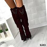 Женские замшевые ботфорты на шпильке Натуральная замша бордового цвета, фото 4