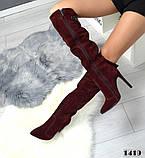 Женские замшевые ботфорты на шпильке Натуральная замша бордового цвета, фото 5