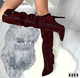 Женские замшевые ботфорты на шпильке Натуральная замша бордового цвета, фото 6