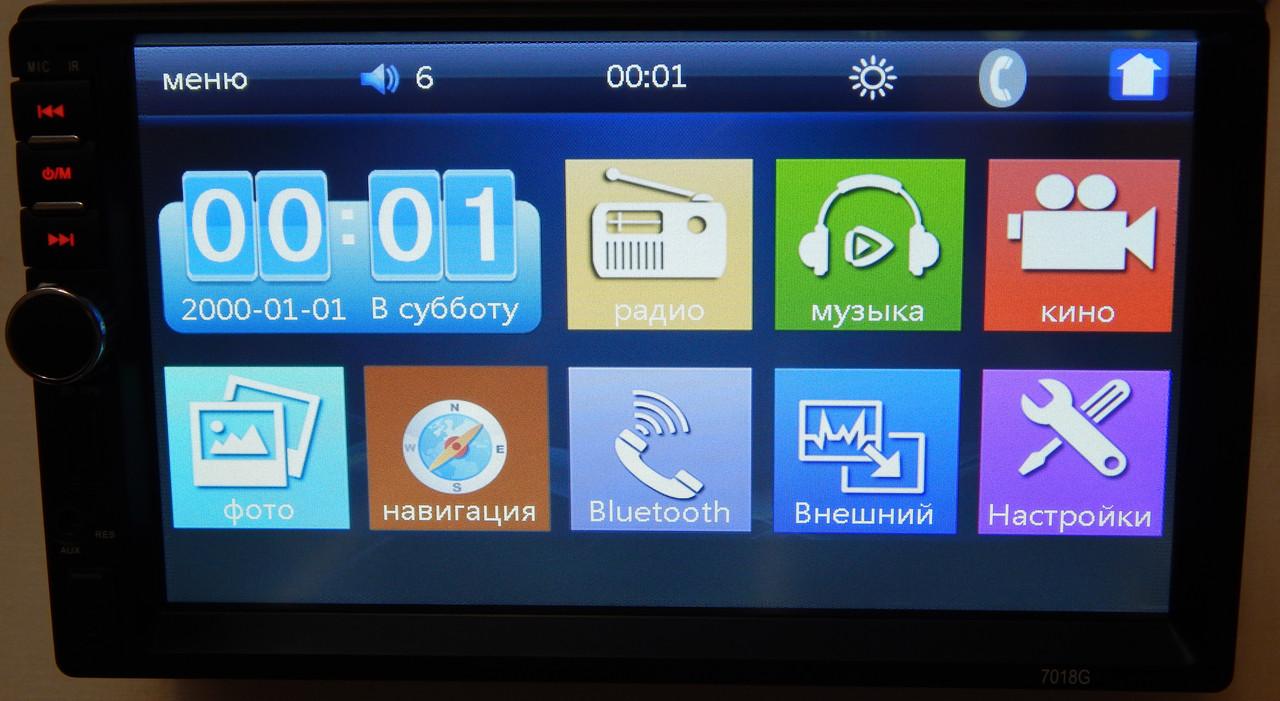 Магнітола автомобільна 2din, модель 7018g + GPS, сенсорний екран 7 дюймів